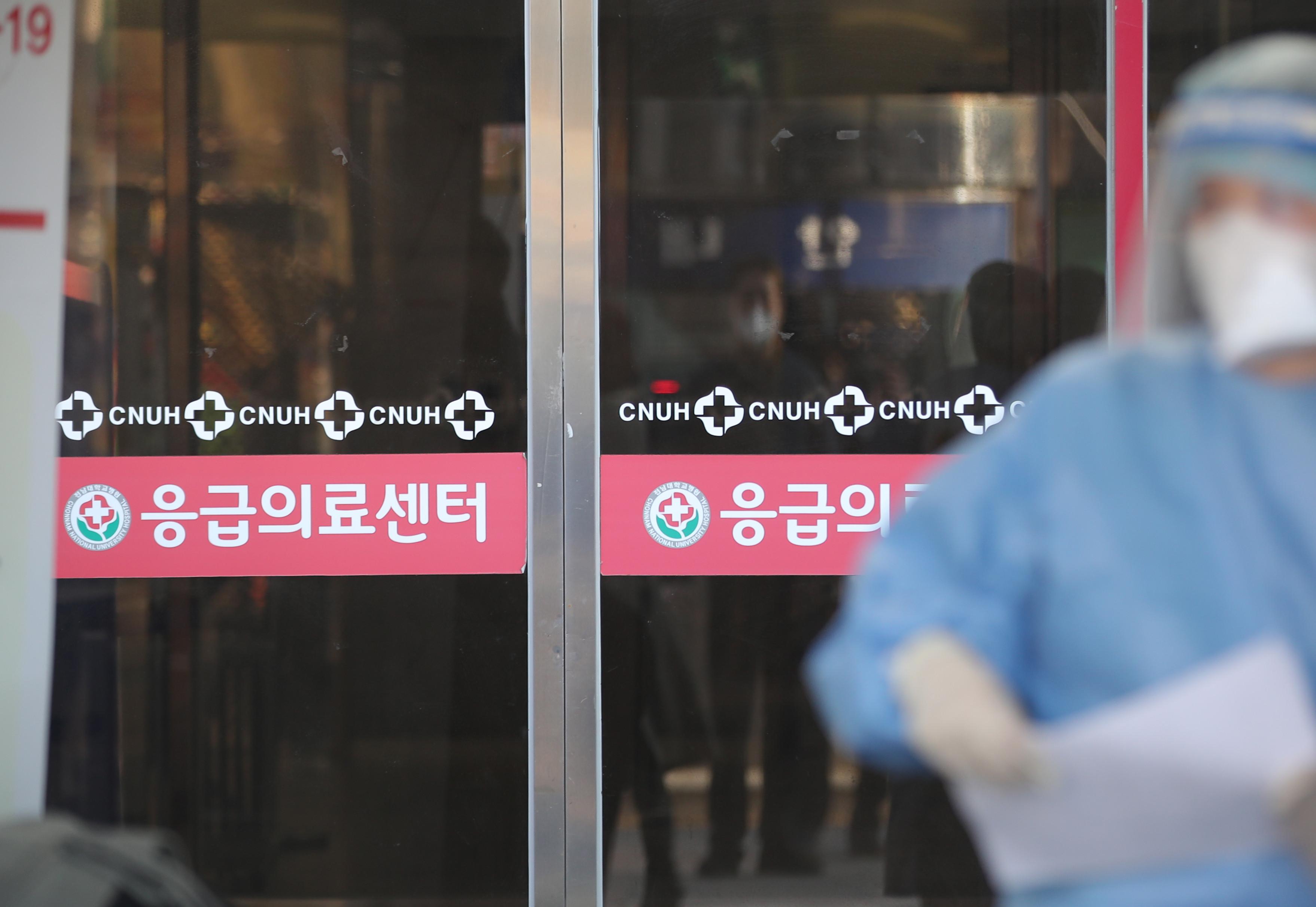 ▲▼南韓近期新冠疫情持續拉警報。(圖/達志影像)