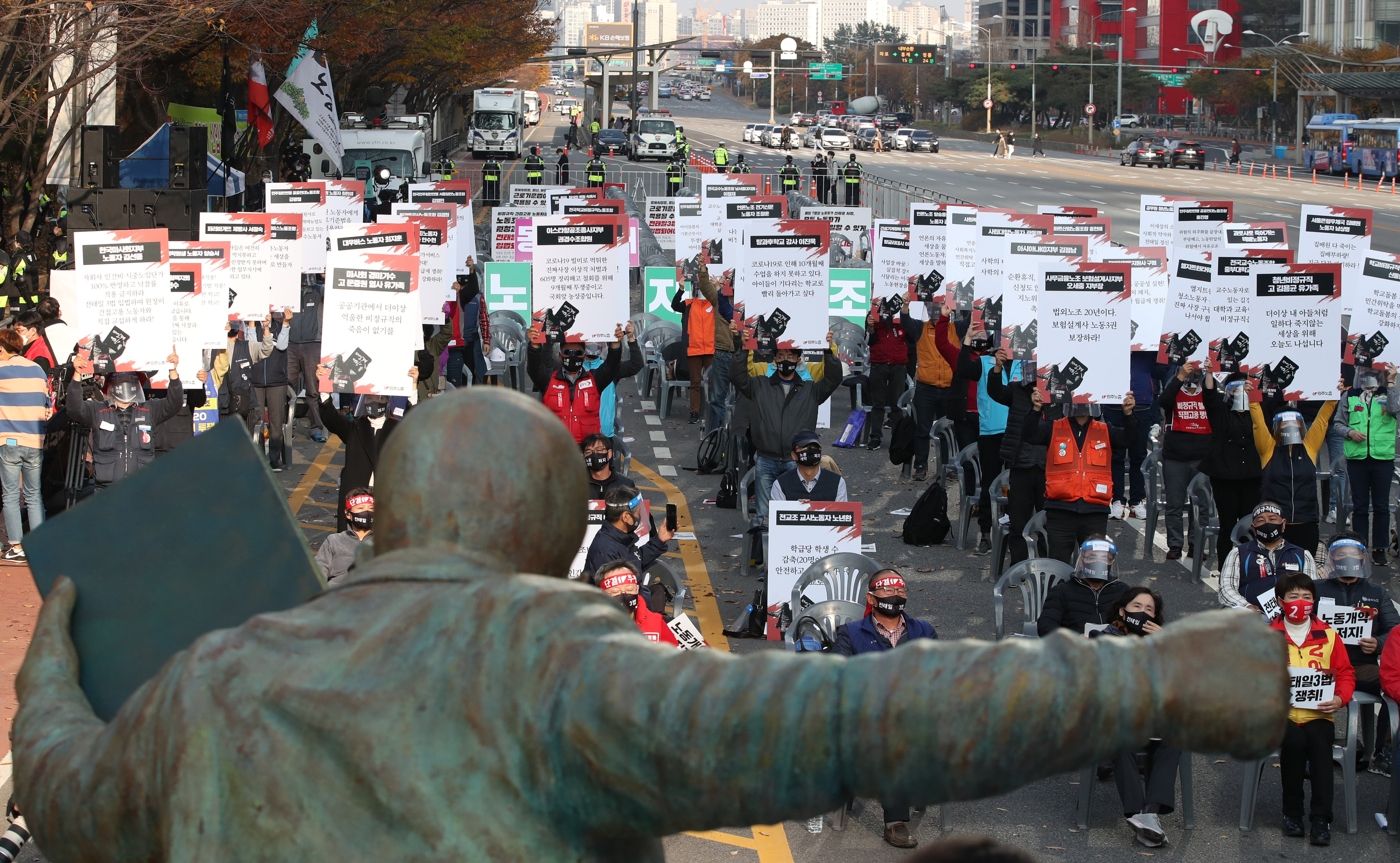 ▲▼南韓政府擔憂,工會於周末上街爭取勞權,可能加速疫情擴散。(圖/達志影像)