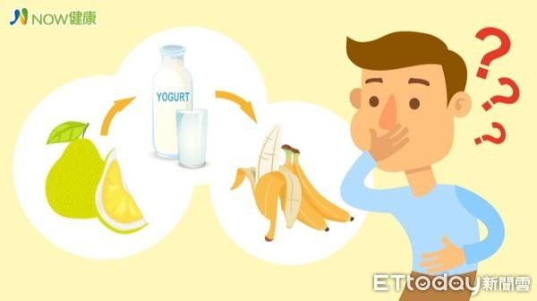 吃柚子再喝優酪乳和香蕉恐中毒?  營養師:別嚇自己   ETtoday探