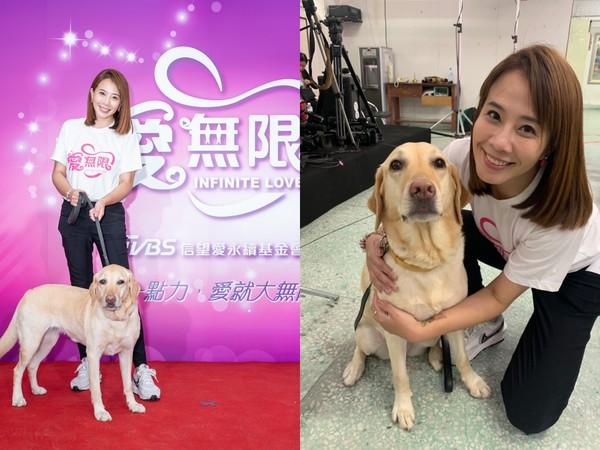 TVBS「分享愛無限」公益募款 主播記者大動員 | ETtoday星光雲
