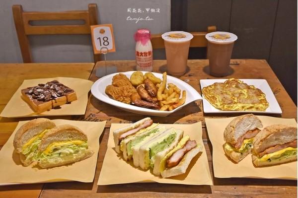 招牌必點菠蘿漢堡!台北人氣早午餐 碳烤吐司+多汁雞腿排太囂張