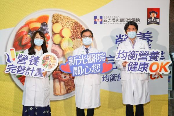 WHO警告:糖是隱形殺手!新光醫院+桂格完膳合作「營養完善計畫」為國人健