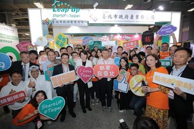 國際創業週廣邀新創團隊參展 柯文哲:創新才是台灣未來生存機會