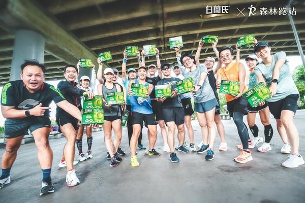 「運動不難,難的是開始」跟著熱血跑者這樣做 12天健康有感 | ETto