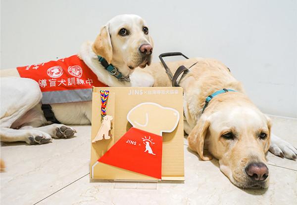 JINS五週年感謝祭 攜手2隻導盲犬做公益 | ETtoday購物雲 |