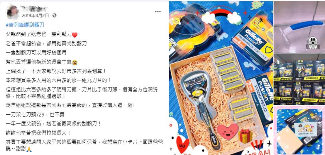 11/23起!「好市多黑五」全台14間分店開跑 歷年好物搶先報(圖/翻攝自網路,資料照)