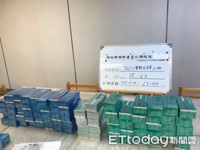 遭扣留、已過期3萬條加熱式菸 關務署:各部會「有共識」解決