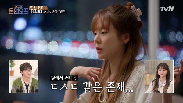 「少時只有我沒solo專輯」Sunny洩無法再唱原因:聲音被說很無趣