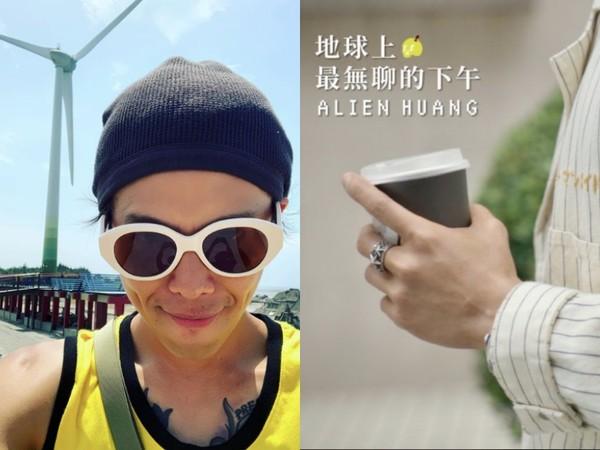 小鬼黃鴻升新歌《地球上最無聊的下午》超催淚! 經紀人拍MV:我很想你