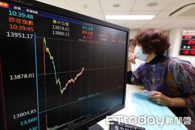 台股創高後獲利賣壓出籠!指數翻跌近50點 跌破13900點大關