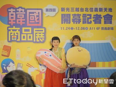 新光三越韓國展「28攤首登台」搶市 正宗韓味業績估15%成長