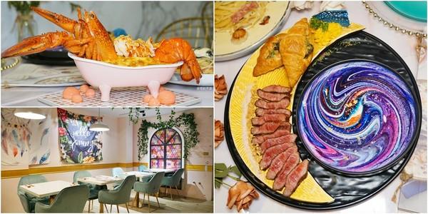 超夢幻!公館「浮誇系」少女餐廳 星空醬和牛+浴缸龍蝦捨不得吃
