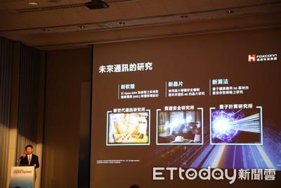 鴻海搶攻5G白牌設備商機 董座劉揚偉:相容性驗證是挑戰