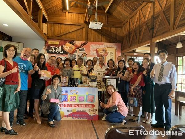 雲林2020驛起響愛公益園遊會 12月5日安慶國小熱鬧登場 | ETt