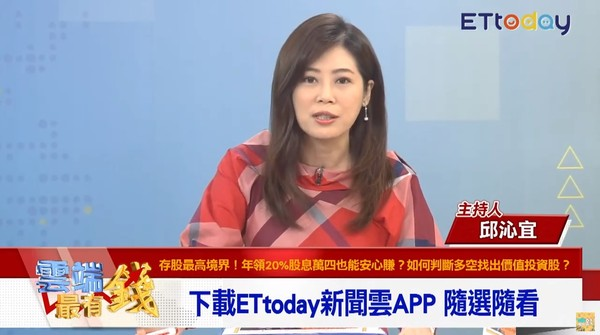 影/零股首選聯電!專家曝「大勝台積電」主因 壓力價揭曉