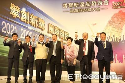 聲寶相信台灣深耕85年 黃偉哲:感謝選擇台南投資新廠即將落成