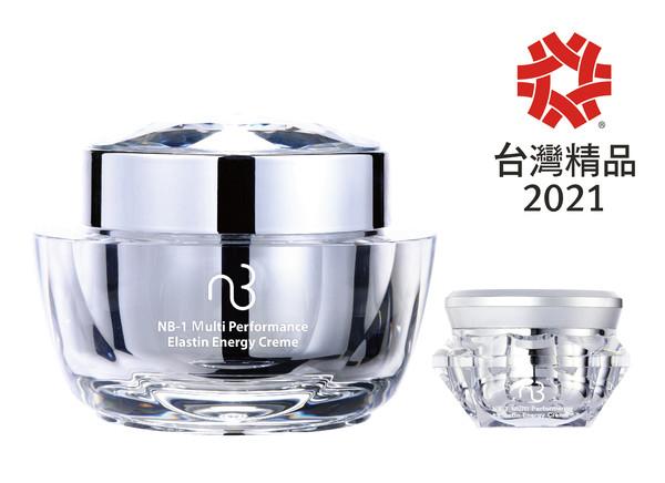 ▲▼東森自然美NB-1晶鑽霜、爆水面膜獲頒台灣精品獎。(圖/東森自然美提供)