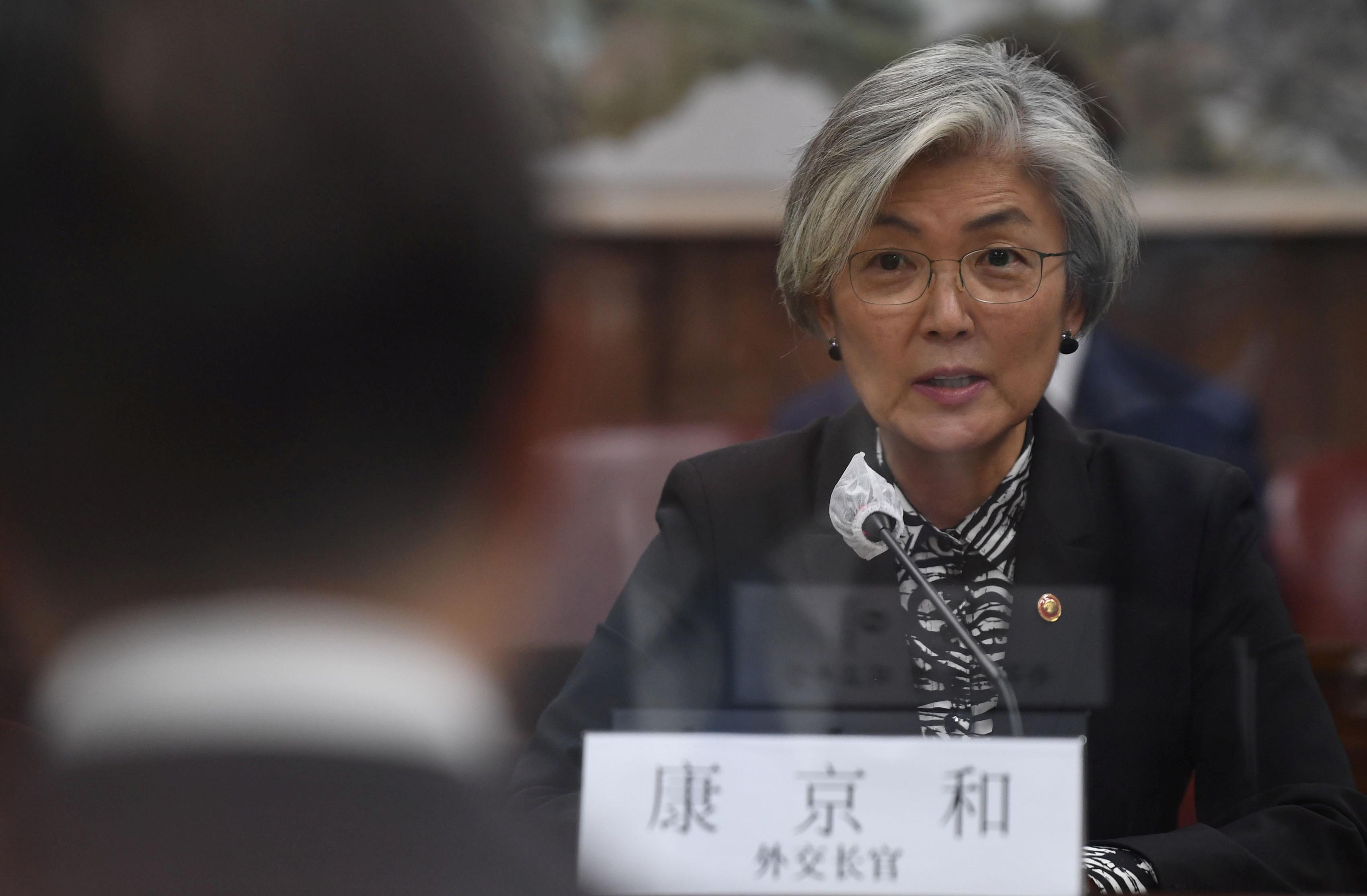 ▲▼南韓外交部長康京和。(圖/路透社)