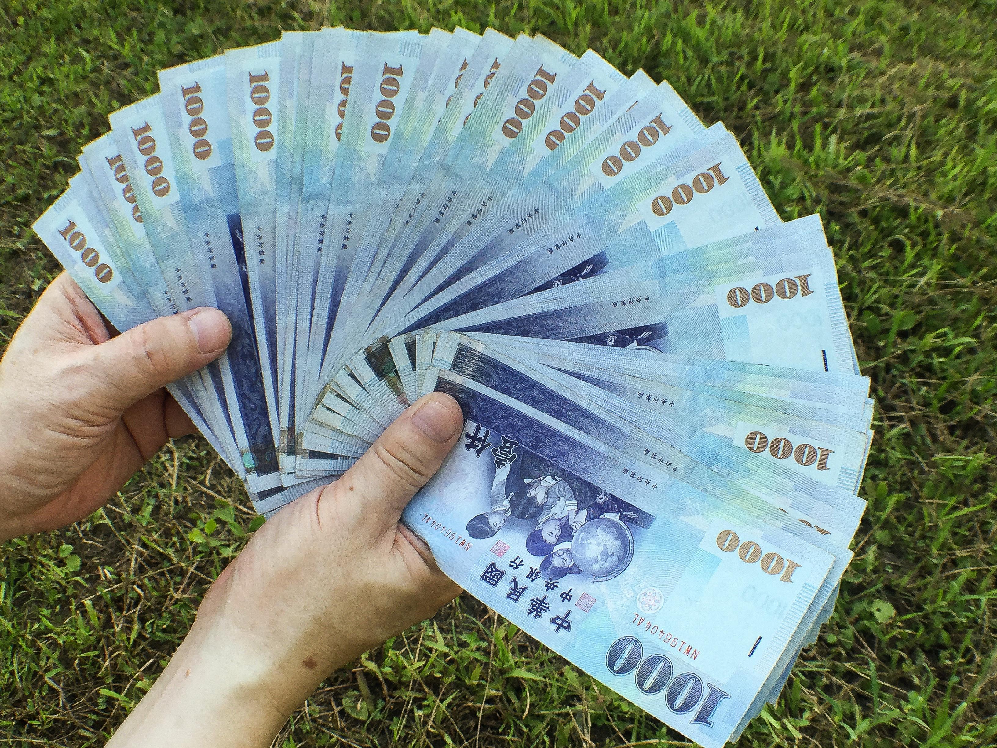 吳淡如,本金,通膨,存款,利率,定存,經濟,貨幣