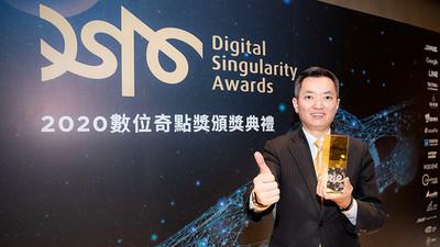 永慶4度獲數位奇點獎 用創新打造透明買賣屋環境