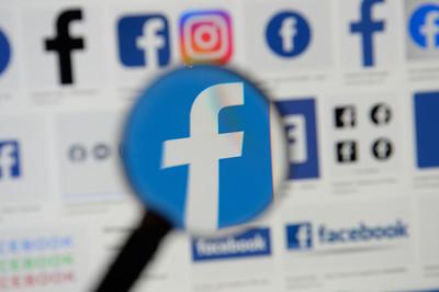 臉書支付185億元 達成美國史上規模最大「消費者隱私案」和解