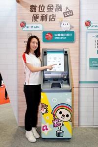 AI智能算命、訂閱式零錢投資服務!中國信託參展金融博覽會 大秀數位創新應用