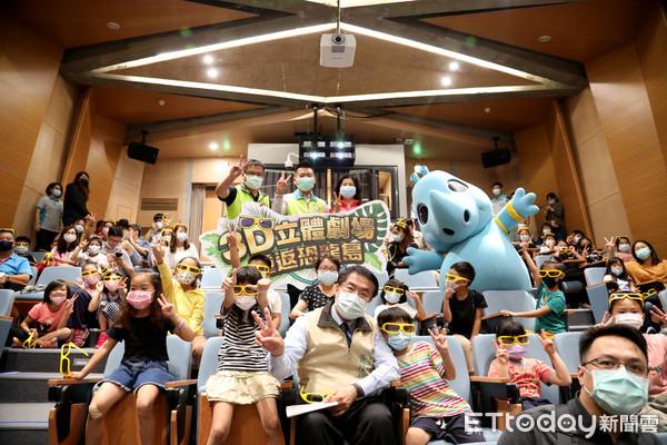 台南左鎮化石園區「3D劇院」即將開張 黃偉哲邀請大小朋友來看3D恐龍世界