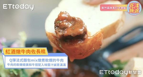 化身森林系仙女!精選新竹三間人氣咖啡廳 必吃超軟嫩紅酒燉牛肉 | ETt