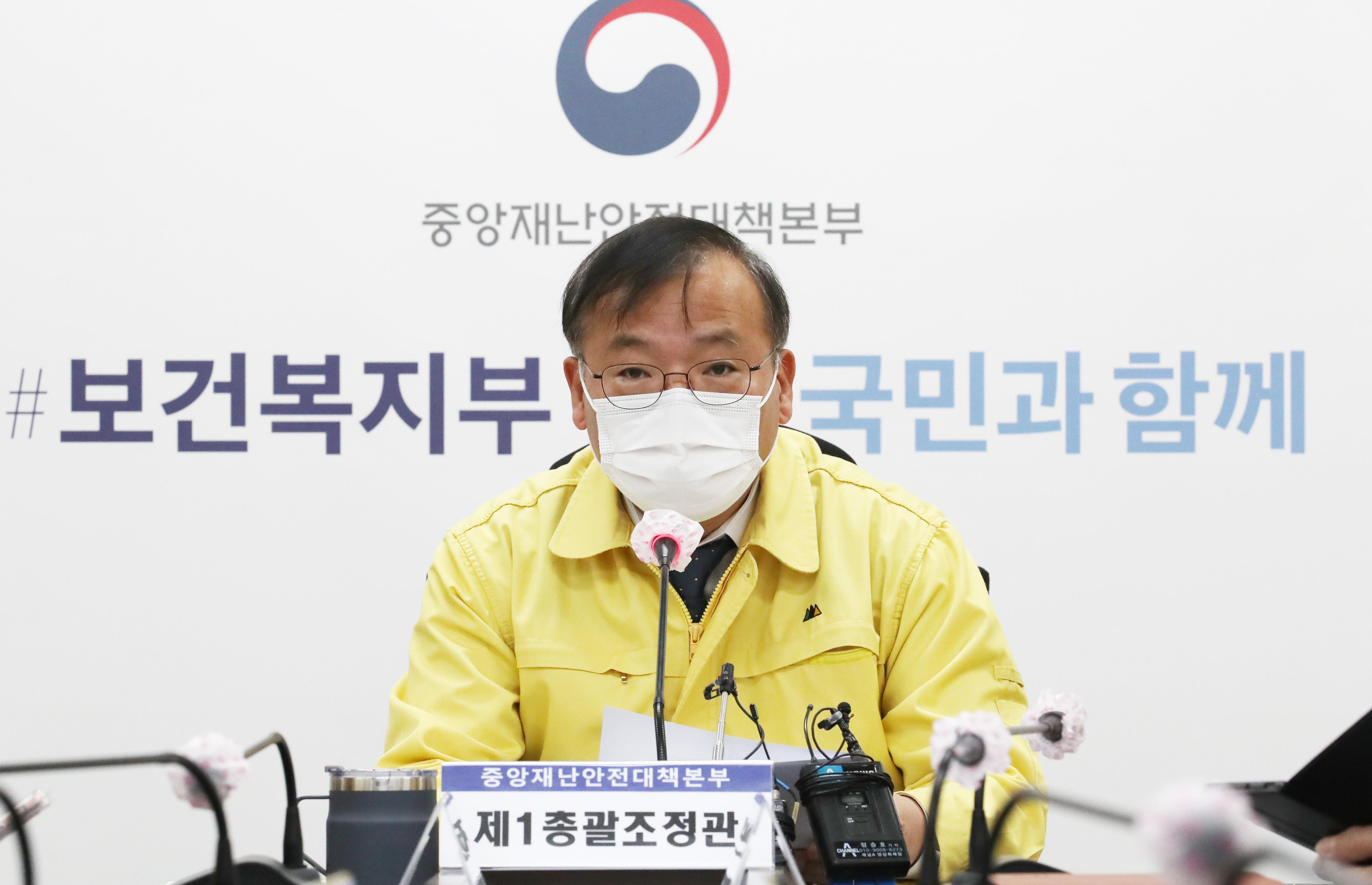 ▲▼南韓保健福祉部第2副部長姜都泰。(圖/達志影像)
