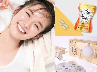 2020爆賣日本美妝神品Top 3!「開架青春露」、酵母膠囊連范冰冰都愛