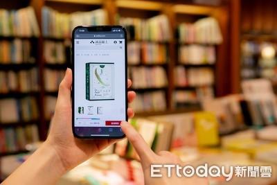 誠品線上平台全新開站 吳旻潔:全通路「飛輪效應」明年發威