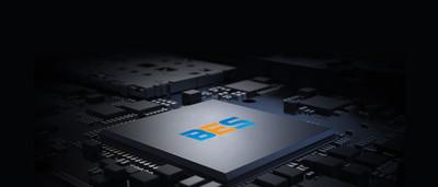無線耳機市場無限大! 中國藍牙音訊晶片龍頭募股籌資逾210億元