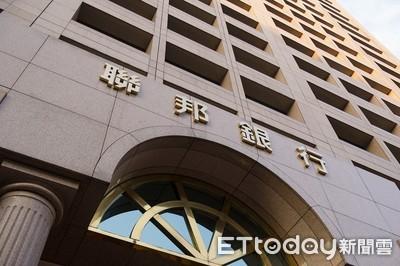 聯邦銀主辦越南聯貸創最大規模紀錄 西貢證券8500萬美元案已簽約