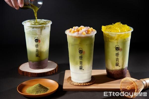 冬季限定古早味!康青龍「抹茶系」飲品登場 加了雙色芋圓、Q粉粿 | ET