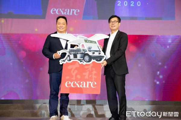 響應壽山動物園升級計畫!東森集團熱心公益 捐贈5台園區專車 | ETto