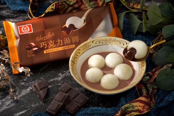 桂冠巧克力湯圓賣300萬全捐了!7萬盒明開放免費申請索取 | ETtod