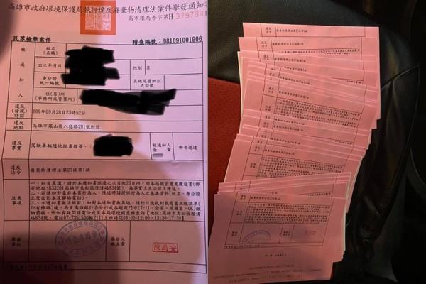 他2小時抽22根菸…事後竟收到22張罰單!檢舉人爽賺4萬6千元