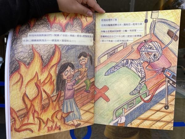 10歲遇大火被抱到窗口「聽話跳下」…母卻喪命!台中女做繪本紀念