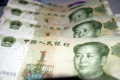 全球低利率及美元弱勢 法人:人民幣債市有錢景