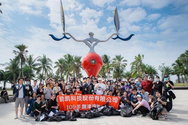 拯救海洋!民間企業攜手民代淨灘 率百人清出500公斤廢棄垃圾 | ETt