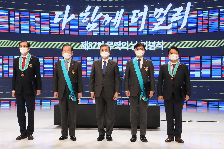 ▲▼南韓總統文在寅出席貿易節活動,提到將考慮加入CPTTP。(圖/達志影像)