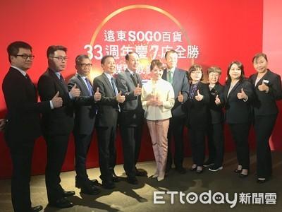 SOGO週年慶業績「不但達陣還超標」 董座:明年力拚450億目標