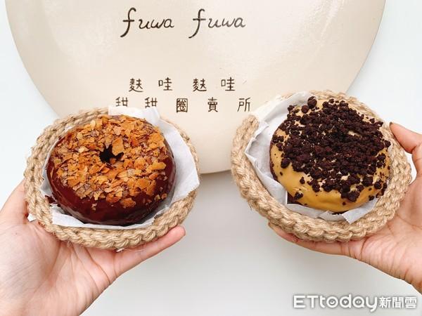 周末限定!宜蘭斑比山丘全新夢幻甜點 甜甜圈灑滿巧克力脆片超罪惡 | ET