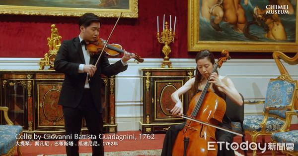 美國大都會博物館串連奇美博物館 共推線上提琴饗宴用琴音撫慰人心 | ET
