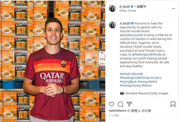 熱火射手狂搬1萬包阿舍乾麵 羅賓森做公益推廣台灣味被讚爆 | ETtod