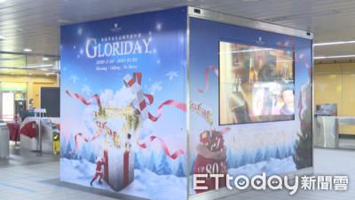 震撼眼球!捷運燈箱創意大比拼 充滿濃厚聖誕氛圍