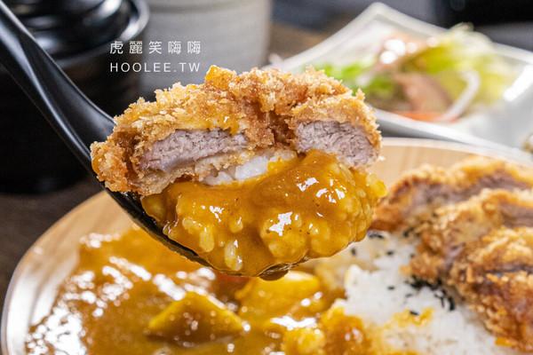鮮嫩牛小排刷滿酸甜醬汁!高雄日式職人料理 濃郁咖哩醬香醇涮嘴