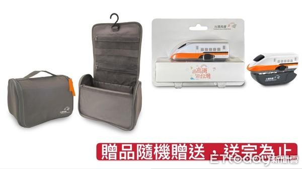 高鐵嘉義站捐血活動 造型釘書機盥洗包限量送 | ETtoday地方新聞