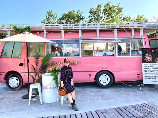 粉色巴士超夢幻!IG爆紅宜蘭網美餐車店 100%鮮奶薄餅鬆軟可口