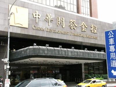凱基銀 香港分行估年底開業